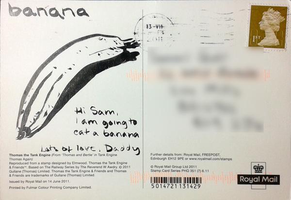 banana_blog